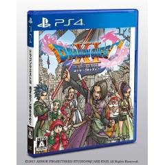 Dragon Quest XI Sugisarishi Toki o Motomete / In Search of Departed Time - Standard Edition [PS4]