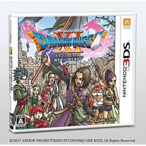 Dragon Quest XI Sugisarishi Toki o Motomete / In Search of Departed Time - Standard Edition [3DS]