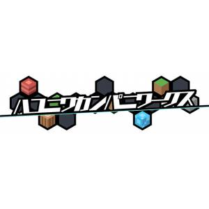 Hakoniwa Company Works - Famitsu DX Pack [PS4]
