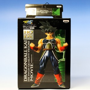 Dragon Ball Kai HQ DX Movie - Baddack