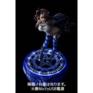 The Seven Deadly Sins - Leviathan ~Statue of Envy~ (Kourin no Daiza Ver.) Limited Edition [Amakuni]