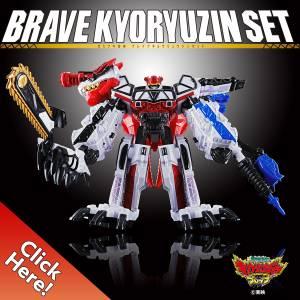 Zyuden Sentai Kyoryuger Brave - Kamitsuki Gattai Brave Kyoryuzin Set Limited Edition [Premium Bandai]