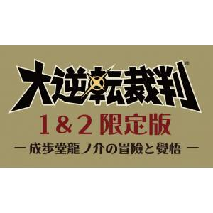 Dai Gyakuten Saiban: Naruhodou Ryuunosuke no Bouken 1&2 / The Great Ace Attorney  1&2 [3DS]