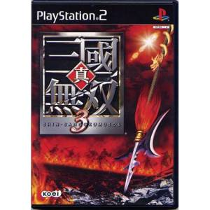 Shin Sangoku Musou 3 / Dynasty Warriors 4 [PS2 - Used Good Condition]