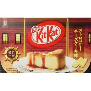 Kit Kat - Strawberry Cheese Cake Yokohama Edition [Food & Snacks]