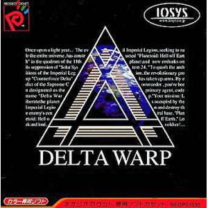 Delta Warp [NGPC - Occasion BE]