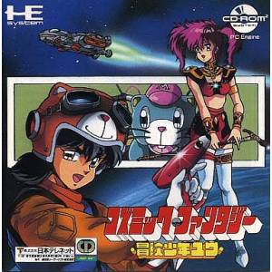 Cosmic Fantasy - Bouken Shounen Yuu [PCE CD - used good condition]