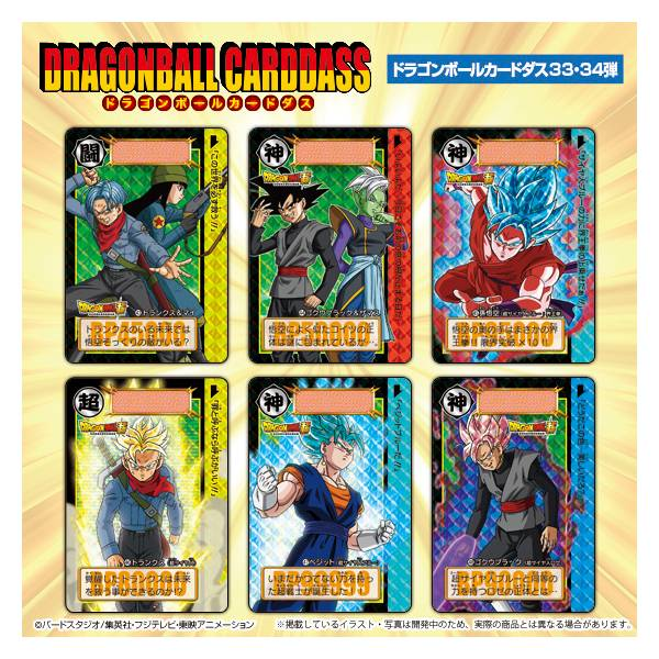 Dragon Ball Carddass - Legendary Revival Part 33 & 34 Limited