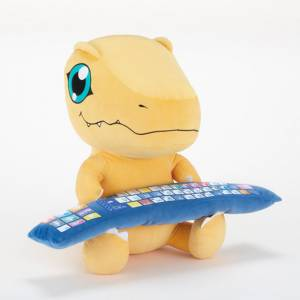 Digimon Adventure tri. - Agumon PC Cushion - Bandai Premium Limited Edition [Plush Toys]