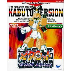 Medarot Perfect Edition - Kabuto Version [WS - Used Good Condition]