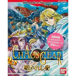 Chaos Gear [WS - Used Good Condition]