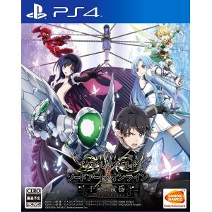 Accel World Vs. Sword Art Online: Millennium Twilight - Standard Edition [PS4-Occasion]