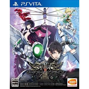 Accel World Vs. Sword Art Online: Millennium Twilight - Standard Edition [PSVita-Used]