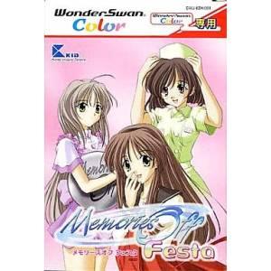 Memories Off Festa [WSC - Used Good Condition]