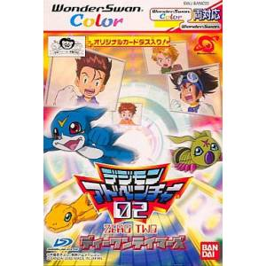 Digimon Adventure 02 - D1 Tamers [WSC - Used Good Condition]