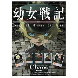 """Chaos TCG - Booster Pack """"Youjo Senki"""" 20Pack BOX [Trading Cards]"""