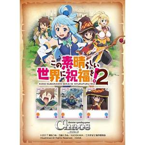 "Chaos TCG - Booster Pack ""KonoSuba 2"" 20 Pack BOX [Trading Cards]"