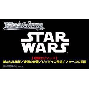 Weiss Schwarz - Booster Pack STAR WARS 20 Pack BOX [Trading Cards]