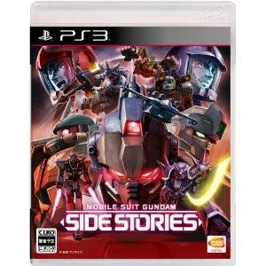 Mobile Suit Gundam Side Stories [PS3 - Used Good Condition]
