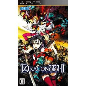 7th Dragon 2020 II [PSP - Used Good Condition]