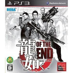 Ryu ga Gotoku Of The End / Yakuza Dead Souls [PS3 - Occasion BE]