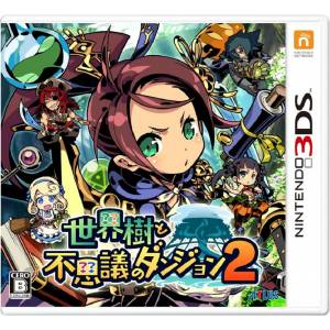 Sekaiju To Fushigi no Dungeon 2 / Etrian Mystery Dungeon 2 - Standard Edition [3DS]