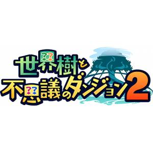 Sekaiju To Fushigi no Dungeon 2 / Etrian Mystery Dungeon 2 - 10th Anniversary BOX Famitsu DX Pack [3DS]