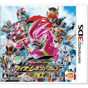 All Kamen Rider: Rider Revolution - Standard Edition [3DS-Used]