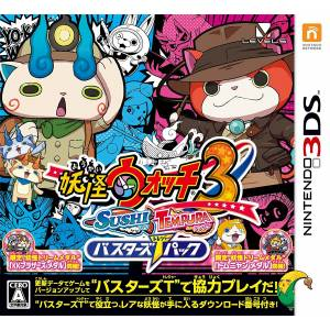 Youkai Watch Sushi/Tempura Busters T Pack [3DS - Occasion BE]