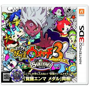 Yo-kai Watch 3: Sukiyaki - Standard Edition [3DS-Used]