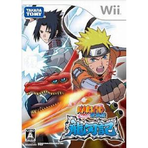 Naruto Shippuden - Ryujinki / Dragon Blade Chronicles [Wii - Used Good Condition]