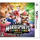 Mario Sports Super Stars [3DS - Used Good Condition]