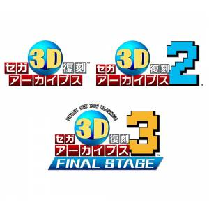 Sega 3D Fukkoku Archives 1 + 2 + 3 Triple Pack [3DS-Occasion]