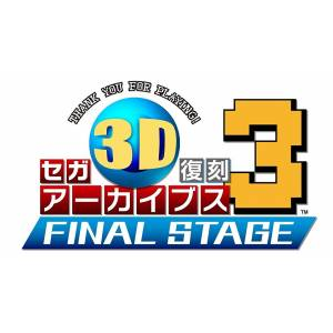 Sega 3D Fukkoku Archives 3 [3DS-Used]