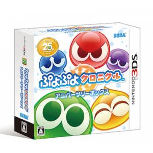 Puyo Puyo Chronicle - Anniversary Box [3DS-used]