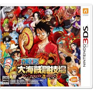 One Piece - Dai Kaizoku Colosseum / Great Pirate Colosseum [3DS - Occasion BE]