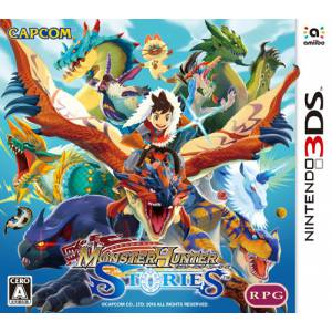 Monster Hunter Stories - Edition Standard [3DS-Occasion]