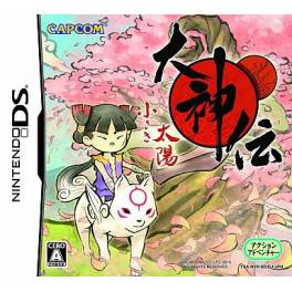 Okami Den - Chisaki Taiyou [NDS - Used Good Condition]