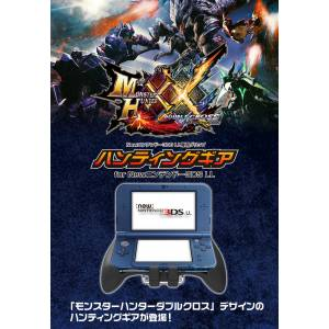 Monster Hunter XX Hunting Gear for New Nintendo 3DS LL [Hori]