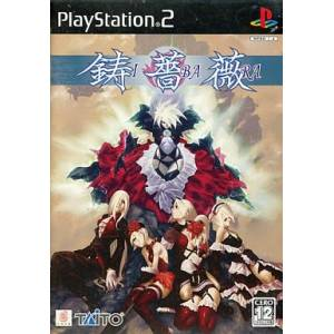 Ibara [PS2 - Used Good Condition]