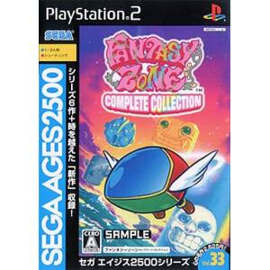 Fantasy Zone Complete Collection [PS2 - Used Good Condition]