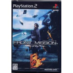 Front Mission 5 - Scars of the War [PS2 - Used Good Condition]