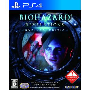 Biohazard Revelations / Resident Evil Revelations Unveiled Edition [PS4]