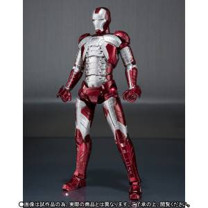 Iron Man 2 - Iron Man Mark V Limited Edition [S.H. Figuarts]