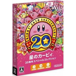 Hoshi no Kirby - 20th Anniversary Special Collection [Wii]