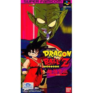 Dragon Ball Z - Super Gokuden Totsugeki Hen [SFC - Used Good Condition]