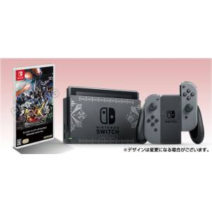 Nintendo Switch Monster Hunter XX / Double Cross Special Pack [Brand new]