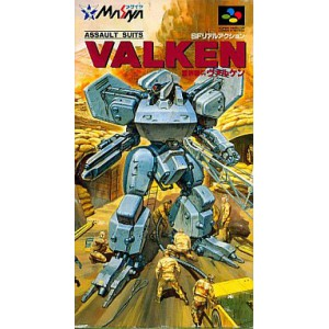 Assault Suits Valken / Cybernator [SFC - Used Good Condition]