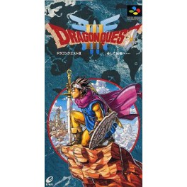 Dragon Quest III - Soshite Densetsu e... [SFC - Used Good Condition]