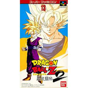 Dragon Ball Z - Super Butouden 2 [SFC - brand new]